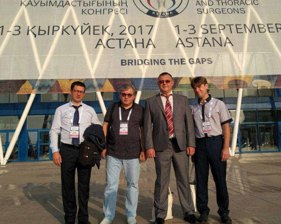 The Team of Doctors of the Center Successfully Performed at WSCTS 2017